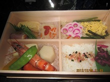 1212 お昼 お弁当 ブログ