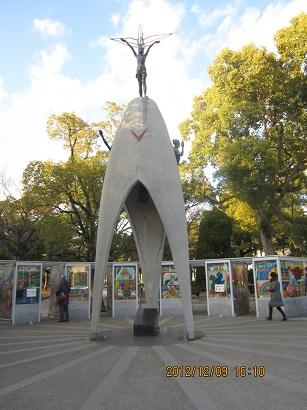 1212 平和公園内 ブログ