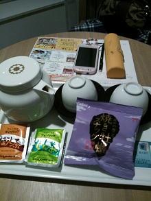 1212 広島 ホテル ブログ