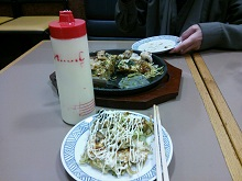 1212 広島4 ブログ