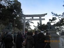 1212 宮島2 ブログ
