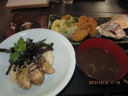 1212 お昼 牡蠣ずくし ブログ