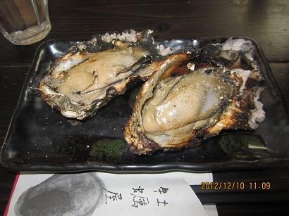 1212 お昼 焼き牡蠣 ブログ