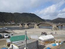 1212 岩国 錦帯橋1 ブログ