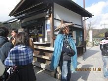 1212 岩国 錦帯橋2 ブログ