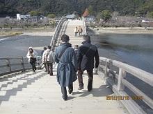 1212 岩国 錦帯橋3 ブログ