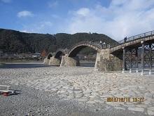 1212 岩国 錦帯橋4 ブログ