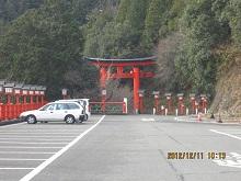1212 太鼓谷稲成2 ブログ