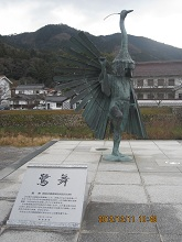 1212 鷺舞1 ブログ