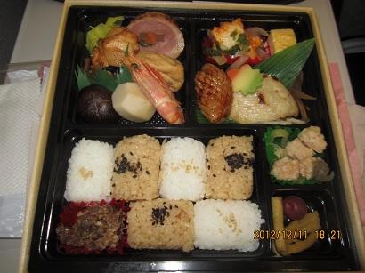 1214 夕飯 お弁当 ブログ