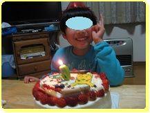 1227結君とケーキ ブログ