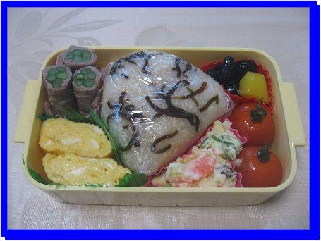106 お弁当 ブログ