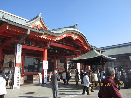 108 成田山 ブログ