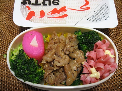 123 お弁当 ブログ