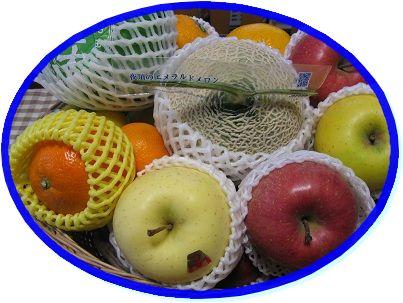 123 果物 ブログ