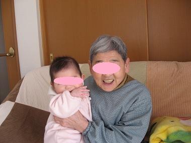曾孫と ブログ