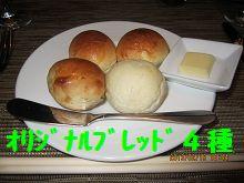 215 パン ブログ