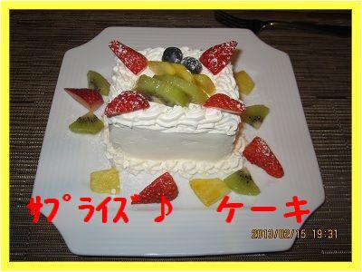 215 ケーキ ブログ