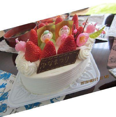 217 ケーキ ブログ