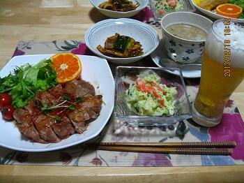 219 夕飯 ブログ