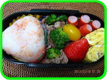 319 お弁当 ブログ