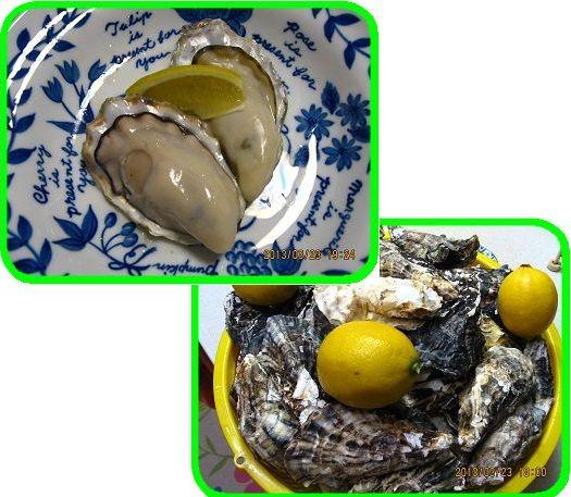 324 牡蠣届く ブログ