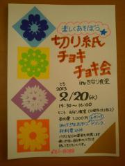 P2123023-s.jpg