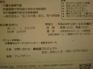 PC122928-s.jpg