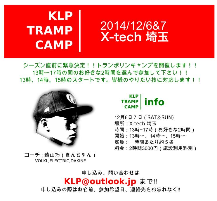 klptramocamp12.png