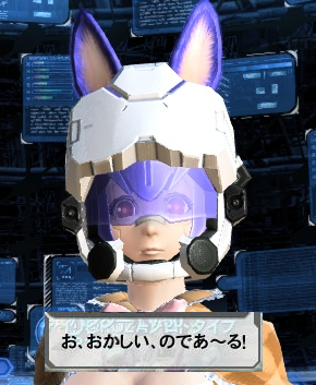 pso20130208_224844_011.png