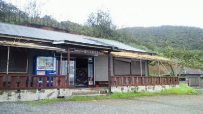 台風15号被害状況3