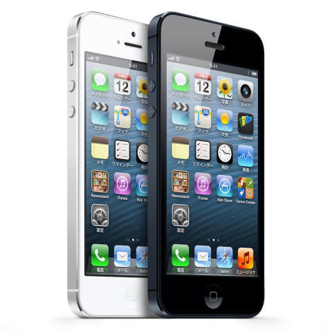 -iphone5.jpg