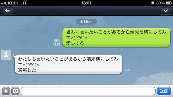linekakusimessage6r.jpg