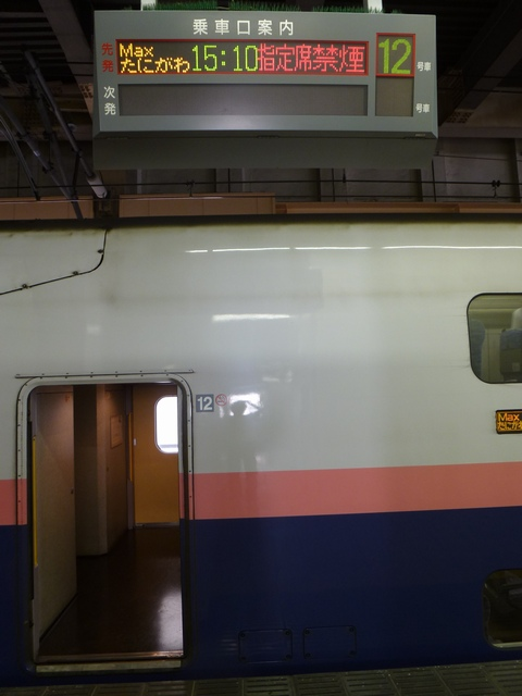 P1160542.jpg