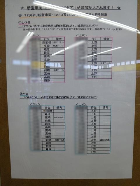 P1180639_.jpg
