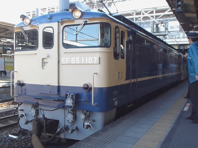 P1200191.jpg