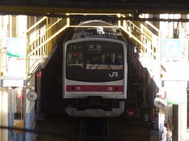 P1200738.jpg