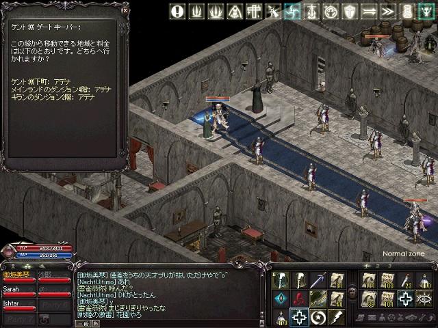 LinC0085.jpg