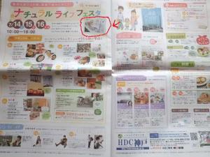001_convert_20120630200042.jpg