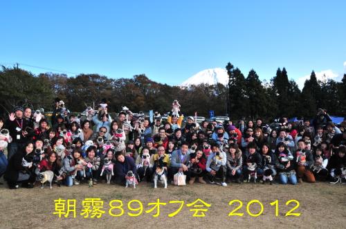 asagiri042.jpg