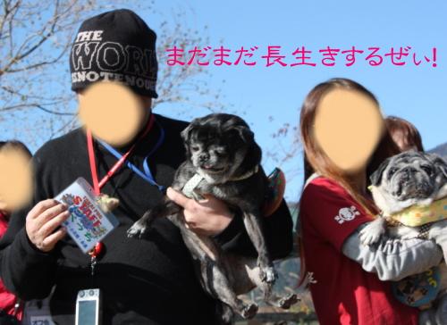asagiri045.jpg