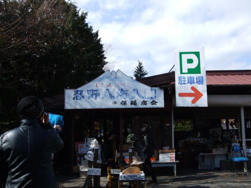 asagiri073.jpg