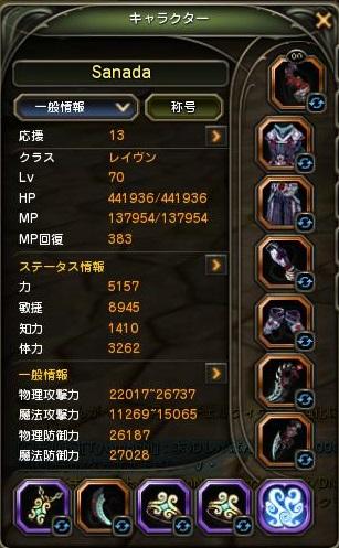 2_20140120025412622.jpg
