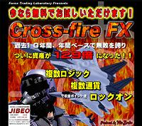 CrossFire FX
