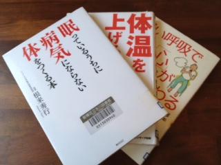 books__.jpg