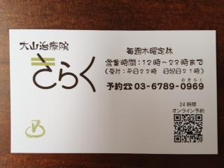 card__.jpg