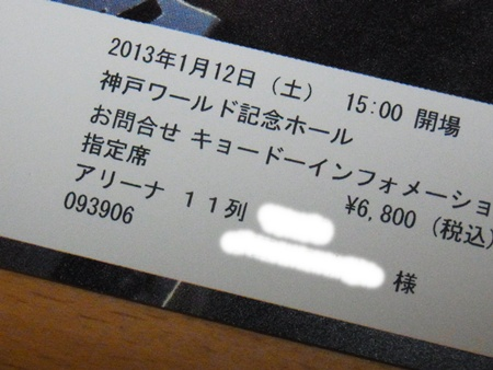 RIMG0071・2