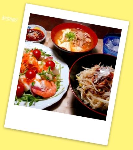 1-1-VimiCamera-075_20120927022757.jpg