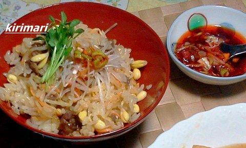 2012-03-25 21.47.14韓国風炊き込み(ビビンパ)
