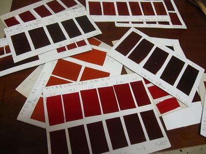 漆の色見本